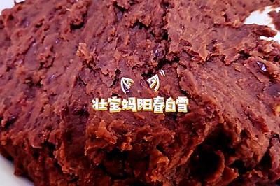 自制红豆馅  红豆沙  豆沙包馅儿 (电饭煲版)蜜豆馅