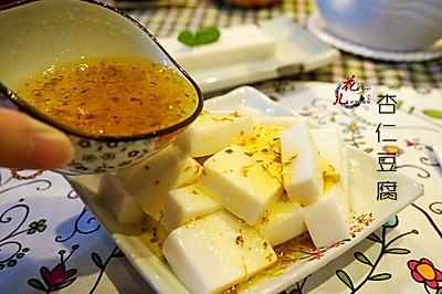夏季最养生甜品——杏仁豆腐
