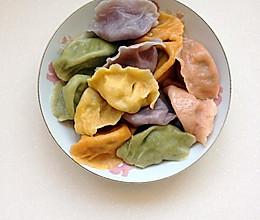 彩色饺子,冬至别忘吃哦的做法