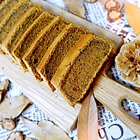 枣泥磅蛋糕的做法图解6