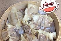 香菇肉馅灌汤包的做法