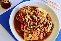 #不容错过的鲜美滋味#香菇肉末豆腐的做法