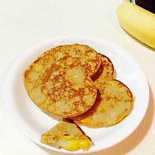 【早餐】香蕉玉米鸡蛋饼