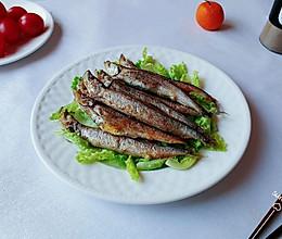 椒盐油煎多春鱼的做法
