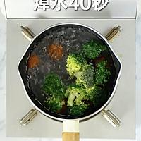 【日式肥牛饭】漫画里走出来的销魂肥牛饭,肉汁鲜美,吃完就哭了的做法图解8