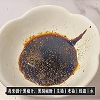#饕餮美味视觉盛宴#丰富餐桌味 秒杀西餐厅的鸡胸肉黑椒意面的做法图解4