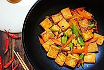 香煎家常豆腐的做法