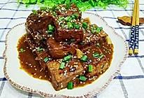 特百惠教你做美味小吃——麻辣香干的做法