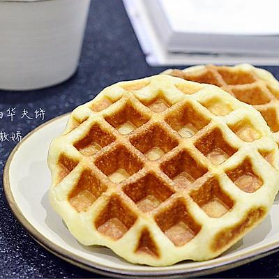 淡奶油华夫饼(发酵版)