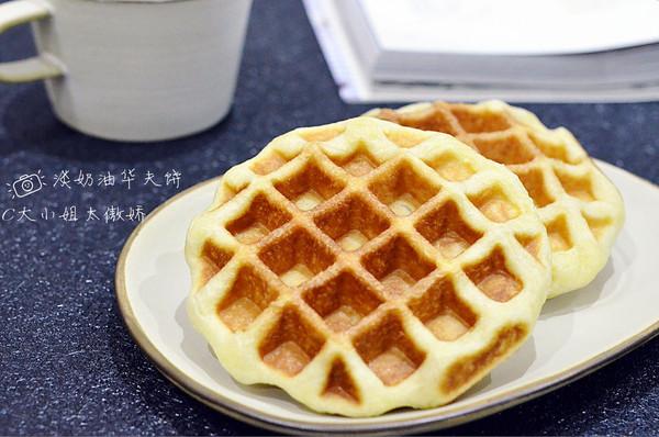 淡奶油华夫饼(发酵版)的做法