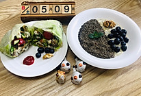 减脂高蛋白无米球生菜包饭,豆浆香蕉燕麦,的做法