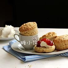 【原味司康】传统英式下午茶点