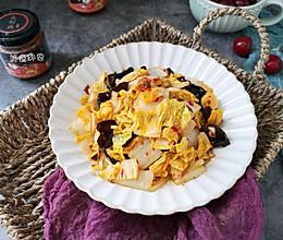 #520,美食撩动TA的心!#豉香肉酱娃娃菜的做法