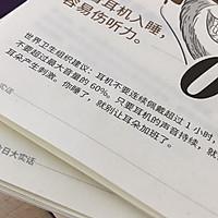 豆腐豆腐的做法图解4