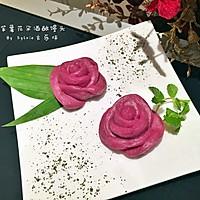 紫薯花朵酒酿馒头--中式面点(1)的做法图解13