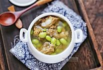毛豆排骨汤的做法
