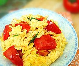 快手国民菜——西红柿炒鸡蛋的做法