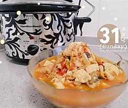 番茄鳕鱼豆腐汤的做法