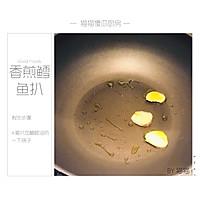 减脂餐必备—香煎鳕鱼扒的做法图解4