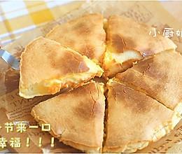 红薯芝士烤年糕的做法