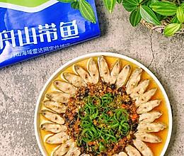 年夜饭版蒜蓉豆豉蒸带鱼的做法