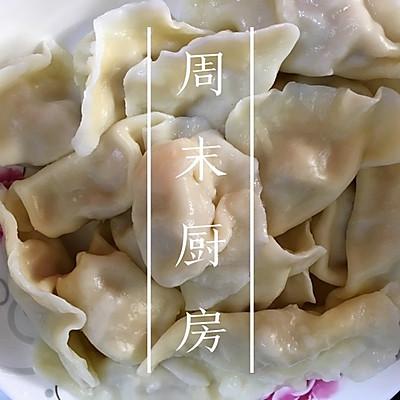 鲜虾元宝灌汤饺