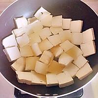 照烧豆腐的做法图解3