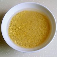 绿黍红花枣生粽的做法图解2