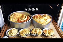 """#美食说出""""新年好""""#保姆级开酥教程,丹麦手撕吐司的做法"""