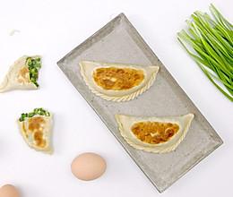 韭菜盒子|美食台的做法