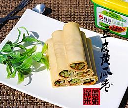 豆皮黄瓜卷——蘸酱凉菜的做法