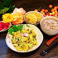 初夏时节萝卜缨炒鸡蛋的做法图解6