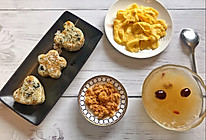 #我要上首焦#粽子新吃法的做法