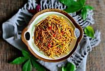 #520,美食撩动TA的心!#凉拌黄瓜金针菇的做法