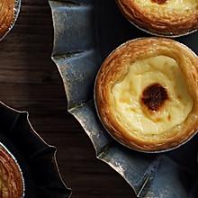 烘焙小白也能做出美味港式蛋挞