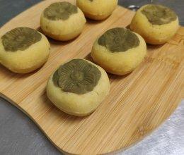 """#""""佳""""节好滋味#绿豆糕的做法"""