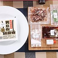 【变厨神】麻婆豆腐 吃不到别人豆腐、那就吃自家麻婆豆腐~的做法图解1