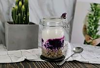 藜麦紫薯酸奶的做法