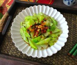#节后清肠大作战#白灼儿菜的做法