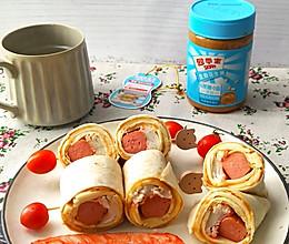 #四季宝蓝小罐#超级美味卷起来--花生酱墨西哥卷的做法