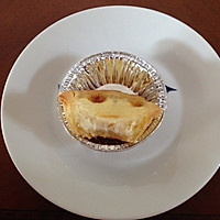自制蛋挞(不用叠被子的挞皮&嫩滑蛋挞液)的做法图解16