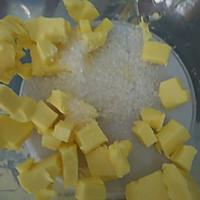 芒果苹果派(九寸)的做法图解2