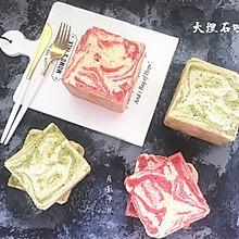 大理石枫糖吐司