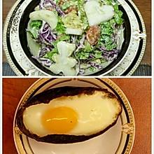 牛油果两吃 : 水果蔬菜沙拉+牛油果焗蛋