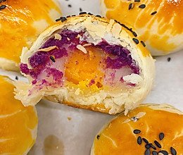 紫薯麻薯肉松蛋黄蛋黄酥的做法