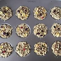 谷物水果麦片饼干的做法图解10