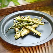 #一人一道拿手菜#黑胡椒烤秋葵,西餐配餐