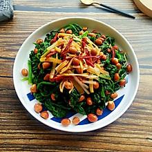 #餐桌上的春日限定#菠菜花生米