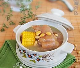 清香黄豆猪手汤的做法