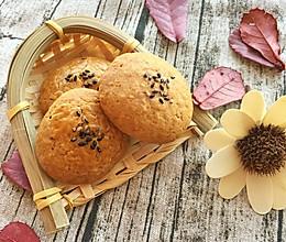 补脑益智的下午茶点—核桃酥的做法